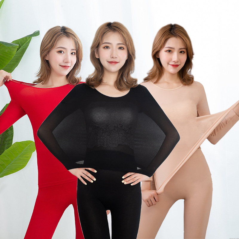 Women Constant Temperature Heating Underwear Tights Warm Suit Elastic Close-fitting Thin Section Autumn Clothes Long Pants Suit