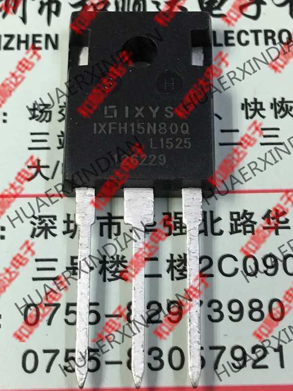 5 шт. новые оригинальные кнопки IXFH15N80Q 247 800V 15A