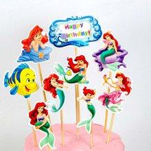 Disney sereia ariel festa decoração meninas aniversário látex balão utensílios de mesa papel chapéu guardanapos placa pano de mesa feliz aniversário presente