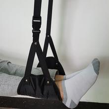 Удобная вешалка для путешествий, самолета, подставка для ног, гамак, сделан из премиум пены с памятью, гамак для отдыха, для путешествий, для офиса, гамак для ног
