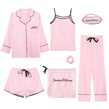 Piosenka JULYS różowe damskie 7 sztuk piżamy zestawy emulacji jedwabne paski piżamy kobiety bielizna nocna ustawia wiosna lato jesień Homewear tanie i dobre opinie JULY S SONG Stałe Acetate Skręcić w dół kołnierz A8E0101-0028 Pełna Faux Silk Pełnej długości 7 pieces pajamas sets