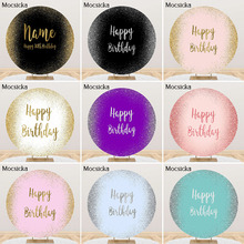 Mocsicka Glitter Birthday Party Decoration Backdrop Adult Bday Party Wedding Customize Round Circle Cover Photoshoot Photocall