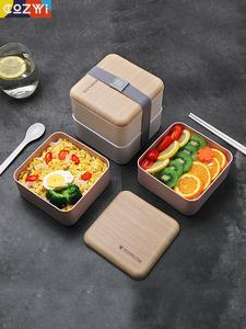 Image 2 - Plastic Lunch box On the Go Packing Lunchbox With Spoon Chopsticks Double Layer Portable Bento Box Food Container