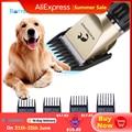 Набор для стрижки домашних животных, профессиональная аккумуляторная машинка для стрижки собак и животных, бритва и ножницы