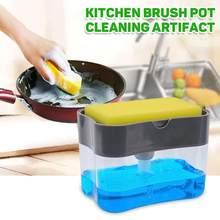 2-em-1 cozinha máquina de lavar louça detergente imprensa líquida dispensador caixa com esponja limpeza almofada de plástico esponja purificador titular caso