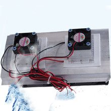 Black-rimmed Cooling Fan Cooler Silent Thermoelectric Refrigeration Sy