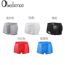 New Explosive Pure Color Ultra-thin Air-permeable Mens Underwear Sexy Transparent Flat-angle Shorts Free of Freight