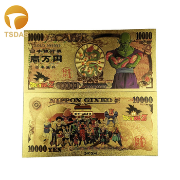Dragon Cartoon Ball banknoty 10000 jenów złote plastikowe banknoty do klasycznej kolekcji pamięci dzieciństwa 10 sztuk partia tanie i dobre opinie TSDAS Patriotyzmu Pozłacane Antique sztuczna fake banknotes souvenir banknotes 24k gold banknote gold foil banknote gold banknote set