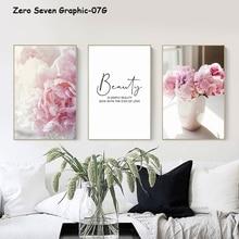 Lienzo pintura decoración nórdica elegante flor peonía frase póster e impresión pared arte imagen para sala de estar decoración del hogar