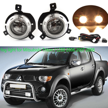 Car Fog Lights Assembly for Mitsubishi Triton / L200 2006 2008  Foglight Lamp Switch Harness Covers Kit Daytime Running Lamps