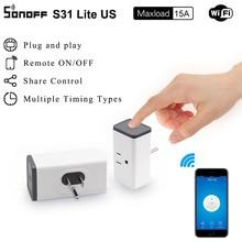 Sonoff S31 Lite US 15A 미니 스마트 Wifi 소켓 무선 스마트 스위치 플러그 App 제어 어디서나 Alexa Google 홈 ifttt와 함께 작동