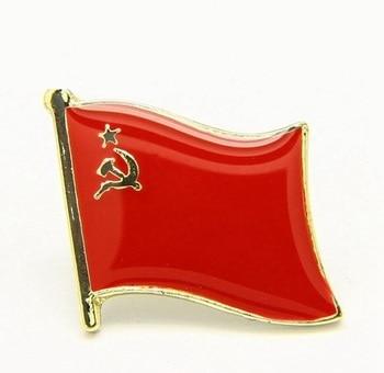 USSR Russia National Flag Metal Lapel Pin Flag Pin Brooch Badge Soviet Union quality metal enamel badge and souvenir logo custom lapel pin name car army flag tin emblem police military metal button soft