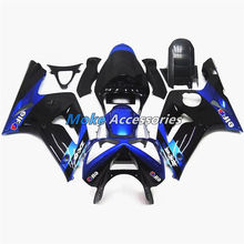 Комплект обтекателей для мотоцикла подходит kawasaki zx 6r 2003