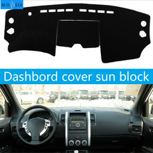 Anti-UV Dashboard Cover Dashmat Mat Pad Car Styling Sun Visor Shade Carpet For Nissan X-Trail Xtrail X Trail T31 2008 -2012 2013 car dashboard mat cover pad sun shade instrument covers protective carpet for nissan rogue x trail xtrail x trail t32 2014 2018