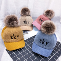 Cute Kids Letter Embroidery Baseball Cap Hat With Pompom Winter Warm Hat Girl Boy