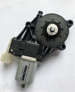 Image 4 - Window Regulator motor for 12 18 new Focus Electric window motor