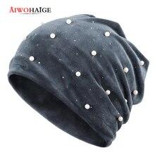 Зимние шапки мягкие теплые блестящие однотонные женские шапочки со стразами женские шапки с жемчугом бархатная мягкая шапка