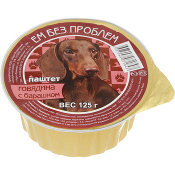 Eat Without Problems Canned Food For Dogs (Pate), Beef And Lamb, 125g.