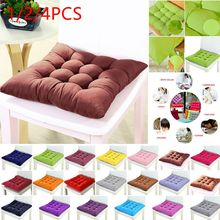 1/2/4pcs Home Seat Cushion Pad Winter Office Bar Chair Back Seat Cushions Sofa Pillow Buttocks Chair Cushion 37x37cm
