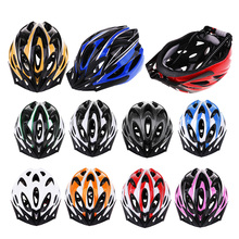 Регулируемая Велоспорт Спорт безопасности шлем взрослых Молодежный открытый велосипед горный велосипед скутер лонгборд ролик для катания на роликовых коньках