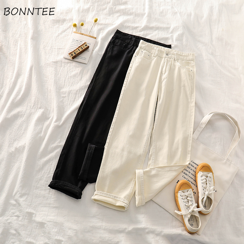 Straight Jeans Women Loose High-waist Pockets BF Simple Casual Daily Students All-match Unisex Chic Korean Fashion Trousers New