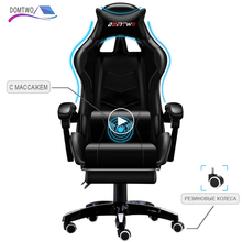 Adjustable Chair Lifting Ergonomic Swivel WCG Office Home New-Products