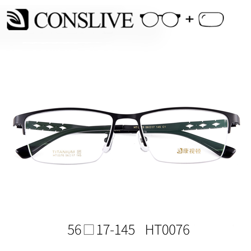 Titanium Prescription Glasses For Men,  Man Optical Eyeglasses Progressive Half Rimless Dioptric Glasses Clear Lenses HT0076