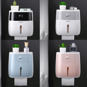 Toilet Paper Holder Waterproof Wall Mounted for Toilet Paper Tray Roll Paper Tube Storage Box Tray Tissue Box Shelf Bathroom(China)