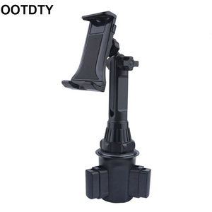 "Image 1 - Adjustable Car Cup Holder Cellphone Mount Stand for 3.5 12.5"" Smartphone Tablet"
