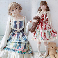 Japanese Soft Sister Jsk Strap Dress Lolita Long Section Lolita Long Skirt Girl Daily Dress