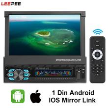 """LEEPEE GPS Navigation 1 Din Car Radio Bluetooth Mirror Link Android/IOS Car Stereo Radio 7"""" TFT Touch Screen"""
