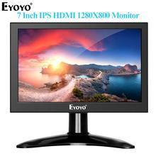 Eyoyo EM07H 7 Inch Mini IPS LCD Screen HDMI Minitor PC display Portable 1280x800 VGA AV BNC Monitor For CCTV Security Camera