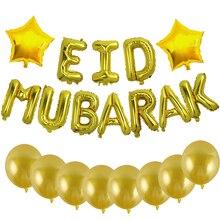 16 cal różowe złoto Eid Mubarak z balonów foliowych artykuły do dekoracji na imprezę dekoracja na Ramadan złoty EID balony na muzułmańskie EID balon