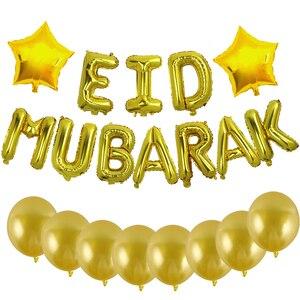 Image 1 - 16 cal różowe złoto Eid Mubarak z balonów foliowych artykuły do dekoracji na imprezę dekoracja na Ramadan złoty EID balony na muzułmańskie EID balon