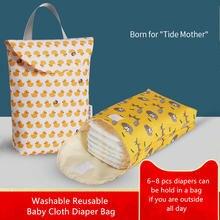 Детская водонепроницаемая сумка для подгузников влажная тканевые