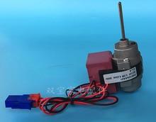 Nouveau pour réfrigérateur ventilateur moteur pour réfrigérateur congélateur D4612AAA21 12V DC