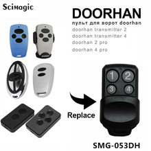 Doorhan Remote 433.92mhz transmitter 2 4 pro Doorhan Gate Control rolling code remote control 4CH key chain for barrier