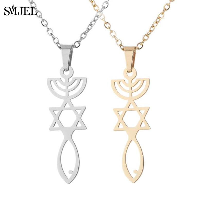 Ethnic David Star Necklaces for Women Men Vintage Totem Menorah Jewish Jewelery Religious Necklace Israel Supernatural Gifts