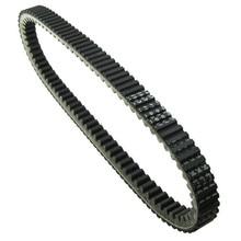 Резиновая муфта для мотоцикла приводной ремень передачи зубчатый шкив для KYMCO 23100-KKE5-E00 MyRoad 700 2011- 23100KKE5E00