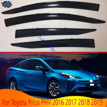 Для Toyota Prius PHV автомобильные аксессуары пластиковый внешний козырек вентиляционные Шторы окно