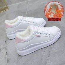 Gran oferta 2019 zapatos de algodón cálidos de invierno para mujer, zapatillas de deporte blancas de pu para mujer