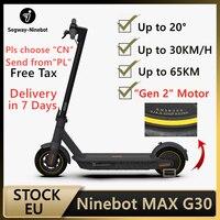Patinete eléctrico inteligente última versión, patineta plegable Ninebot MAX G30 Kickscooter original, con freno doble y aplicación de móvil, stock europeo