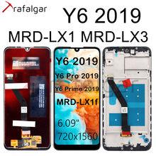 شاشة ترافالغار لهاتف هواوي Y6 2019 شاشة LCD تعمل باللمس لهاتف هواوي Y6 Prime 2019 شاشة بإطار Y6 Pro 2019 MRD LX1f