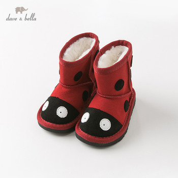 DB10950 Dave Bella  winter girl's fashion boots children red shoes girl high quality boots dots shoes