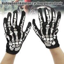 Halloween Horror Skull Claw Bone Skeleton Goth Full Gloves women men winter driving Funny gloves