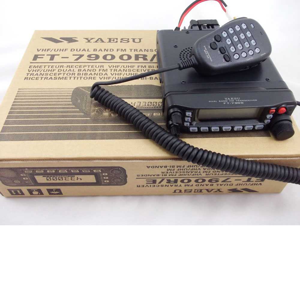 DHL FREE Shipping Yaesu FT-7900R Car Mobile Radio Dual Band 10KM Vehicle Base Station Radio Mobile Transceiver FT7900R