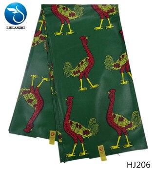 Купон Дом и сад в African fabrics Store со скидкой от alideals