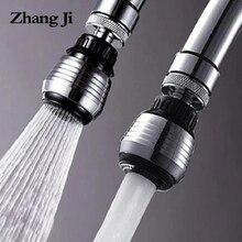 ZhangJi 360 градусов кухонный кран аэратор 2 режима регулируемый фильтр для воды диффузор водосберегающий распылитель на кран соединитель для д...