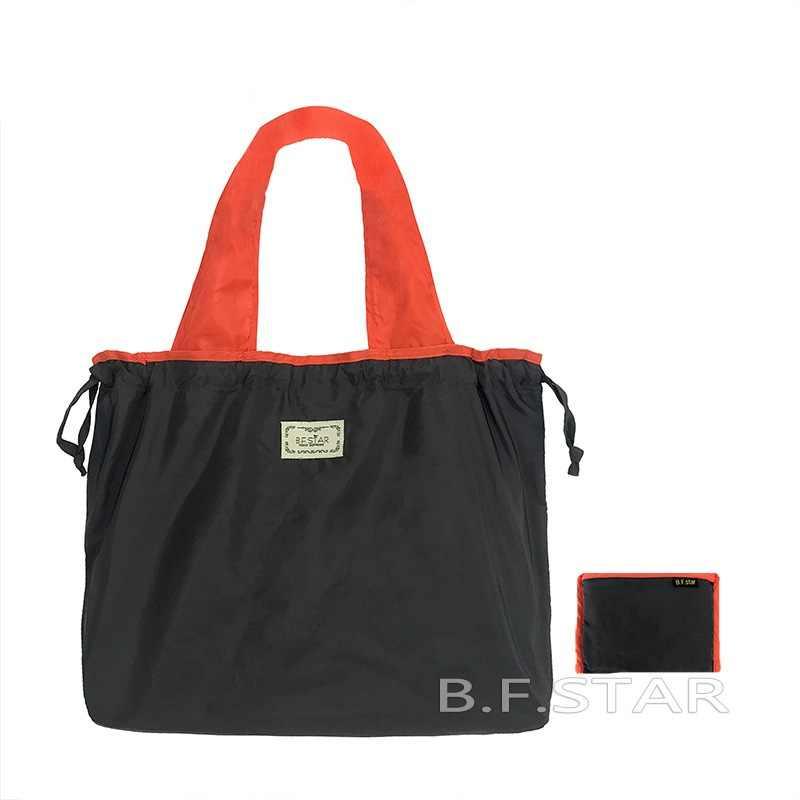 الرباط حقيبة تسوق قابلة للطي ايكو البقالة بولسا قابلة لإعادة الاستخدام طوي كيس سياتكا نا زاكوبي مقاوم للماء التسوق Boodschappentas