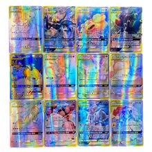 Juego de cartas coleccionables de Pokémon para niños, juego de cartas de batalla, versión francesa, 50 Uds.